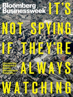 surveillance-cover_bloomberg082916